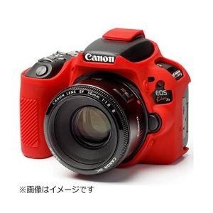 ジャパンホビーツール イージーカバー Canon EOS Kiss X9 用(レッド) 液晶保護シー...