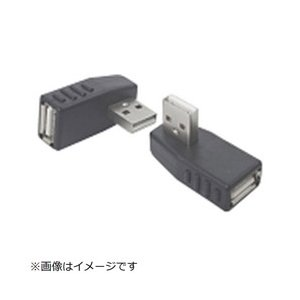 [USB-A オス→メス USB-A]2.0変換プラグ 右L型