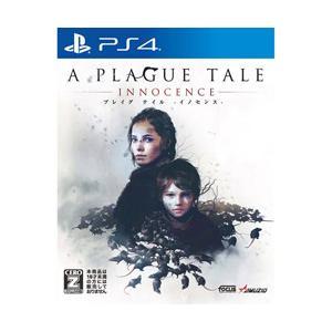 【11/28発売予定】 オーイズミ・アミュージオ プレイグ テイル イノセンス 【PS4ゲームソフト】|y-sofmap