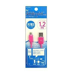 オズマ スマートフォン用[micro USB] USBケーブル 充電 (1.2m・ピンク) IUC-SP02P|y-sofmap