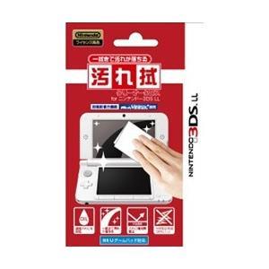 アイレックス 汚れ拭クリーナークロス 【3DS/3DS LL/DS/Wii U】 [ILX3DL080] [振込不可]|y-sofmap