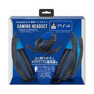 【PlayStationオフィシャルライセンス商品】のPlayStation4専用のヘッドセットです...
