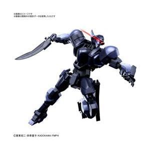 バンダイスピリッツ HG 1/60 フルメタル・パニック! Invisible Victory M9...