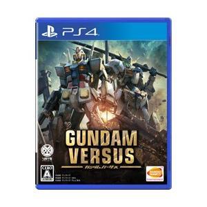 バンダイナムコエンターテインメント GUNDAM VERSUS (ガンダム バーサス) 通常版 【PS4ゲームソフト】 y-sofmap