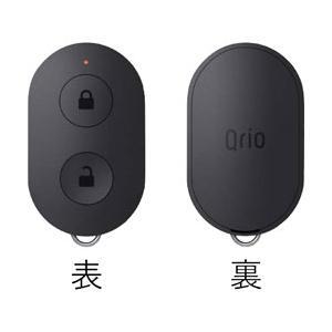 スマートフォンなしでもスマートロック『Qrio Lock』の施錠・解錠操作ができるリモコンキー