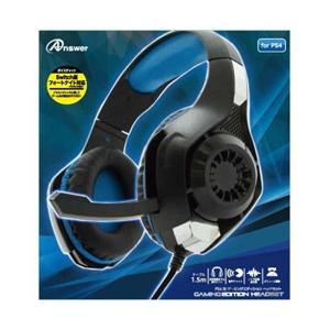 両耳オーバーイヤータイプのステレオヘッドセット
