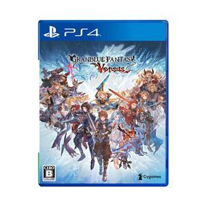 【2020/02/06発売予定】 Cygames グランブルーファンタジー ヴァーサス 通常版 【PS4ゲームソフト】|y-sofmap