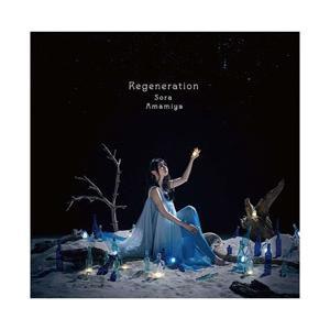 ソニーミュージックマーケティング 雨宮天 / Regeneration 初回生産限定盤 CD