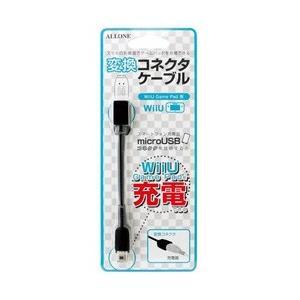 アローン Wii U用 Wii U GamePad 変換コネクタケーブル [ALG-WIUHC] y-sofmap