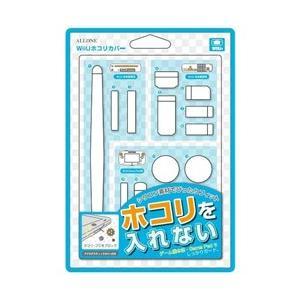 アローン Wii U用ホコリカバー ホワイト【Wii U】 [ALG-WIUHCW] y-sofmap