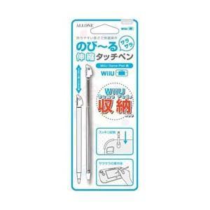 アローン WiiU GamePad用 伸縮タッチペン ホワイト 【Wii U】 [ALG-WIUTPW] y-sofmap
