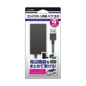アローン ゲーム用USB-HUB 3.0 [ALG-GUH3K]|y-sofmap