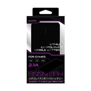 アローン ゲーム用リチウムイオンポリマー充電器 8000mAh ブラック [ALG-GLP8BK]|y-sofmap