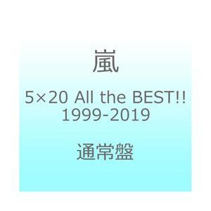 ジェイ・ストーム 嵐 / 5×20 All the BEST!! 1999-2019 通常盤 CD