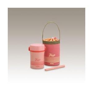 サーモス ステンレスランチジャー(茶碗1.3杯分) JBC-801-CP コーラルピンク
