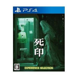 エクスペリエンス 死印 EXPERIENCE SELECTION 【PS4ゲームソフト】 y-sofmap
