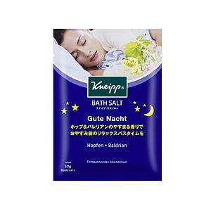 ホップ&バレリアンのやすまる香りで、おやすみ前のリラックスバスタイムを。