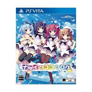 ドラマティッククリエイト ナツイロココロログ 【PS Vitaゲームソフト】