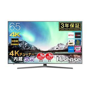 ハイセンス Hisense 65E6100 液晶テレビ シルバー [65V型 /4K対応 /BS・CS 4Kチューナー内蔵] 【お届け日時指定不可】|y-sofmap