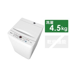 ハイセンス Hisense HW-T45D 全自動洗濯機 ホワイト [洗濯4.5kg /乾燥機能無 /上開き] 【お届け日時指定不可】|y-sofmap