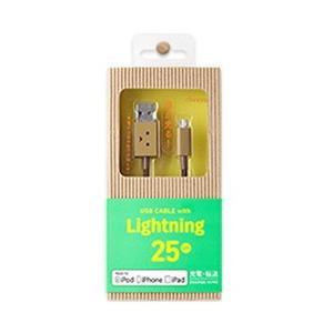 〔iPad/iPad mini/iPhone/iPod対応:USBケーブル A⇔Lightning(...
