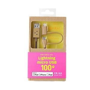 〔スマートフォン対応(パソコン向け):USBケーブル A⇔micro USB+Lightningアダ...