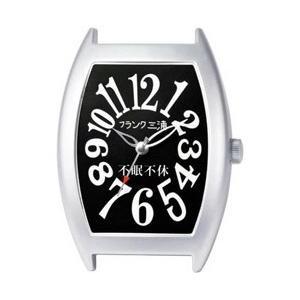 ディンクス 置き時計 「フランク三浦九号機」 FM09K-B (ハイパーブラック)|y-sofmap