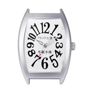 ディンクス 置き時計 「フランク三浦九号機」 FM09K-W (ハイパーホワイト)|y-sofmap