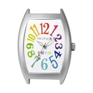 ディンクス 置き時計 「フランク三浦九号機」 FM09K-CRW (レインボーホワイト)|y-sofmap