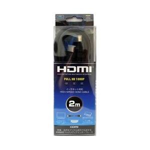 アローン HDMIハイスピードイーサネットケーブル 200cm 【PS3/PS4/Wii U/Xbox360/XboxOne】 [ALG-HDWE2M]|y-sofmap