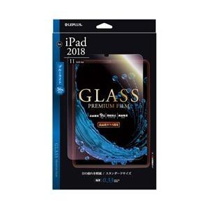 硬度9H表面強化ガラス。ブルーライトをカット。清浄布・埃除去シール・クロス付属