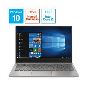 Lenovo(レノボ) ideapad 320S 13.3型ノートパソコン Core i5 メモリ8GB SSD256GB Office付き Windows10 ミネラルグレー 81AK00HCJP|y-sofmap