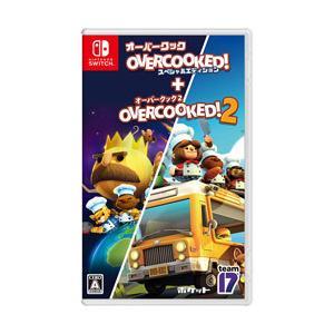 ドタバタキッチンアクションゲーム『オーバークック』シリーズの2タイトルが1本のパッケージソフトになっ...