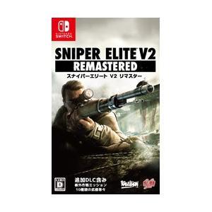 【10/31発売予定】 Game Source Entertainment SNIPER ELITE V2 REMASTERED (スナイパーエリートV2 リマスター) 【Switchゲームソフト】|y-sofmap