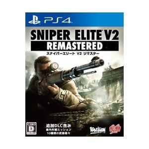 【10/31発売予定】 Game Source Entertainment SNIPER ELITE V2 REMASTERED (スナイパーエリートV2 リマスター) 【PS4ゲームソフト】|y-sofmap