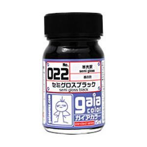 【お取り寄せ】ガイアノーツ 基本カラーシリーズ 022 セミグロスブラック (半光沢)