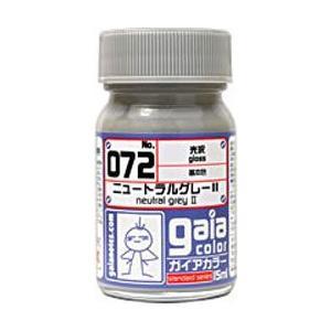 ガイアノーツ 基本カラーシリーズ 072 ニュートラルグレーII (光沢)