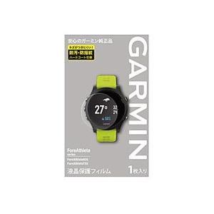 ガーミン(GARMIN) 液晶保護フィルム ForeAthlete935/735用 M04-TWC10-11|y-sofmap