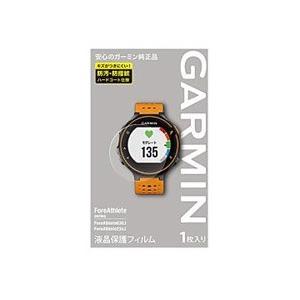 ガーミン(GARMIN) 液晶保護フィルム ForeAthlete630/23x用 M04-TWC10-13|y-sofmap