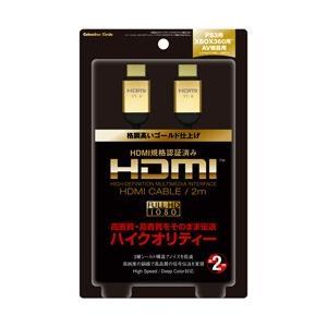 コロンバスサークル HDMIケーブル 2m [CC-P3MH-BK] y-sofmap