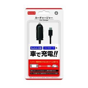 コロンバスサークル カーチャージャー(Switch用) [Switch] [CC-NSCCH-BK] y-sofmap