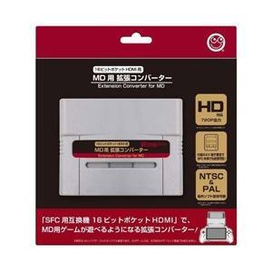 コロンバスサークル MD用拡張コンバーター (16ビットポケットHDMI/SFC用) [CC-16PHM-GR]|y-sofmap