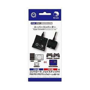 Brook スーパーコンバーター (PS2/PS1/PSクラシック用) [CC-P2SCV-BK]