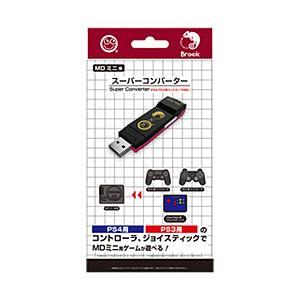 コロンバスサークル スーパーコンバーター(MDミニ用)PS4・PS3用コントローラ対応 CC-MMS...