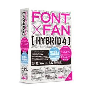 他のフォントパッケージ製品と比較して価格的にも大変お求めやすくなっている数量限定製品で、『FONT ...