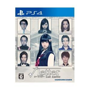 角川ゲームス √Letter ルートレター Last Answer 【PS4ゲームソフト】 y-sofmap