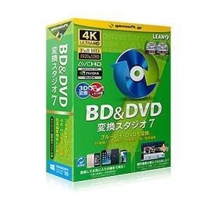 ジェムソフト BD&DVD 変換スタジオ7 Win/CD