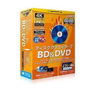【お取り寄せ】ジェムソフト ディスククリエイター7 BD&DVD Win/CD