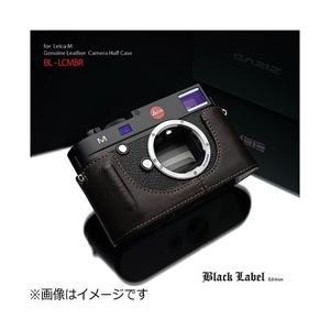 GARIZ 本革カメラケース 【ライカ M7/M6用】(ブラウン) BL-LCFMBR