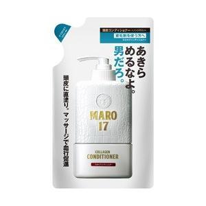 ストーリア MARO17 コラーゲンスカルプ コンディショナー つめかえ用 (300ml) 〔コンデ...